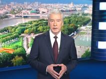 Снятие ограничений в Москве