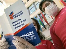 Волонтеры Общероссийского голосования по поправкам в Конституцию