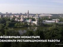 Реставрационные работы в Новодевичьем монастыре