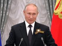 Владимир Путин на церемонии награждения