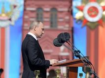 Владимир Путин во время Парада Победы
