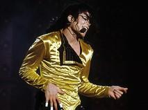 Прощание. Анонс. Майкл Джексон