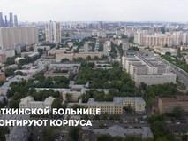Ремонт Боткинской больнице