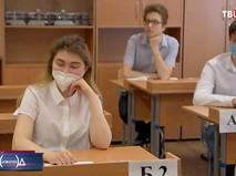 """""""Город новостей"""". Эфир от 06.07.2020 14:50"""