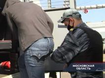 """""""Петровка, 38"""". Эфир от 07.07.2020 18:15"""