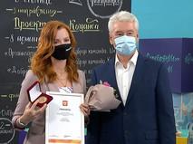 Сергей Собянин награждает волонтеров