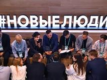 """Участники съезда партии """"Новые люди"""""""