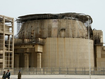 Атомная электростанция в Иране