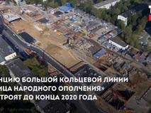 """Станция БКЛ """"Улица Народного Ополчения"""""""