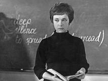Трагедии советских кинозвёзд