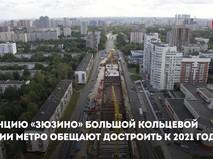 """Станция """"Зюзино"""" БКЛ метро"""