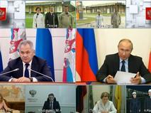 Открытие многофункциональных медцентров в Псковской области (в режиме видеоконференции)