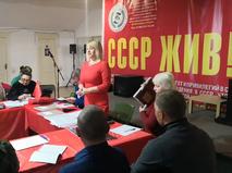 """Неофициального движения """"Граждане СССР"""""""