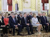 Члены Совета Федерации Федерального Собрания России