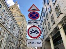 """Дорожные знаки """"Движение мотоциклов запрещено"""""""