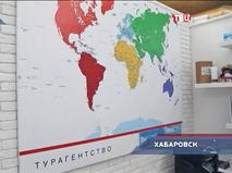 "Петровка, 38. ""Петровка, 38"". Эфир от 05.10.2020 00:35"