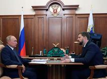 Владимир Путин и Игорь Баринов