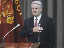 "Удар властью. ""Импичмент Ельцина"""