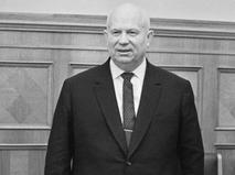 Никита Хрущёв. Как сказал, так и будет!