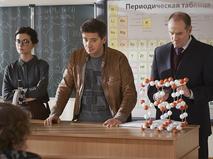 """Кадр из фильма """"Уравнение с неизвестными. Химия убийства"""""""