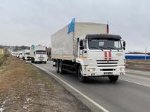 Гуманитарный конвой МЧС России