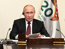 Владимир Путин принимает участие саммите G20