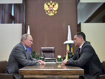 Владимир Путин и Михаил Ведерников