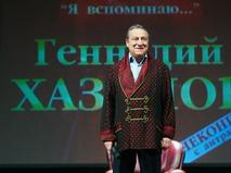 """Фильм-концерт. """"Геннадий Хазанов. Почти театральный роман"""""""