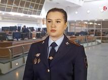 "Петровка, 38. ""Петровка, 38"". Эфир от 02.12.2020 02:55"