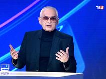 ПЗ Карен Шахназаров. Эфир от 26.12.2020