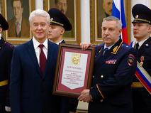 Сергей Собянин наградил сотрудников столичной полиции