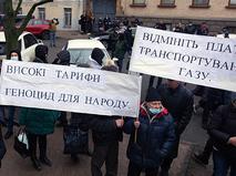 """Специальный репортаж """"Событий"""". """"Украина. Прощальная гастроль"""""""