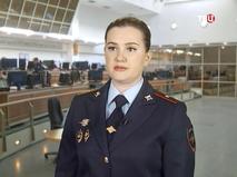 "Петровка, 38. ""Петровка, 38"". Эфир от 10.02.2021 02:55"