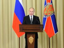 Владимир Путин выступает на заседании коллегии Федеральной службы безопасности