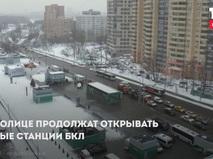 Развитие транспорта в Москве