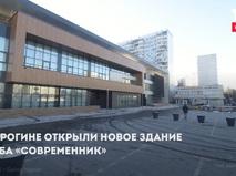 Новый досуговый центр в Строгине