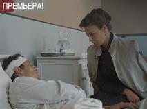 """Анна-детективъ-2. """"Колыбельная"""". 10-я серия"""