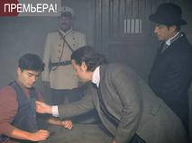 """Анна-детективъ-2. """"Неравный брак"""". 13-я серия"""