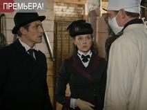 """Анна-детективъ-2. """"Сердца четырёх"""". 18-я серия"""