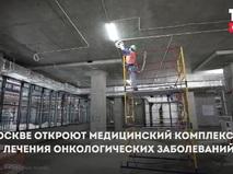 ГКБ им. Логинова