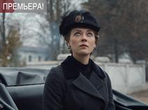 """Анна-детективъ-2. """"Охота на лису"""". 29-я серия. Серия 29"""
