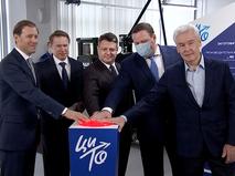 Открытие завода по производству медизделий