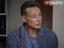 "Детектив на миллион. ""Оборотень"". 1-я серия. Серия 1"