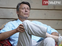 "Детектив на миллион. ""Оборотень"". 2-я серия. Серия 2"