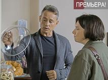 "Детектив на миллион. ""Оборотень"". 3-я серия. Серия 3"