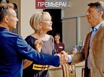 "Детектив на миллион. ""Оборотень"". 4-я серия. Серия 4"