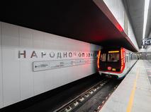 """Станция метро """"Народного ополчения"""""""