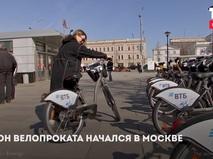 Открылся велосезон