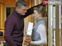 """Я иду тебя искать. """"Московское время"""". 1-я серия. Серия 1"""