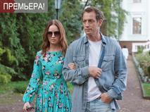 """Анатомия убийства. """"Над пропастью во лжи"""". 1-я серия. Серия 39"""